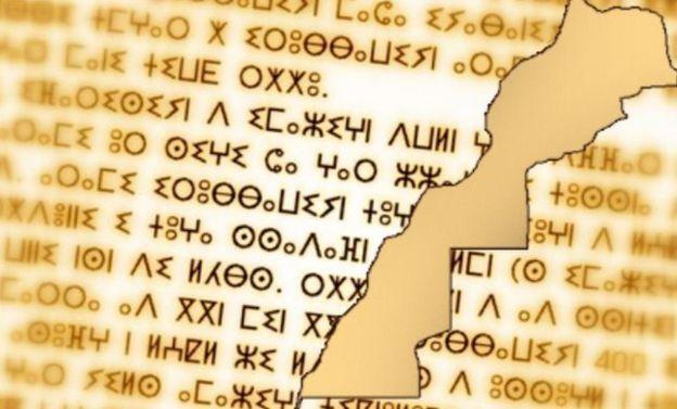 أحرف تيفيناغ الأمازيغية