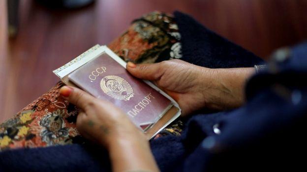 СССР паспорту