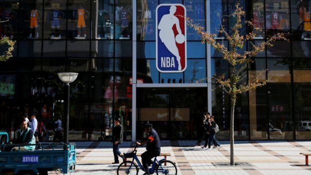 La tienda de la NBA en Pekín