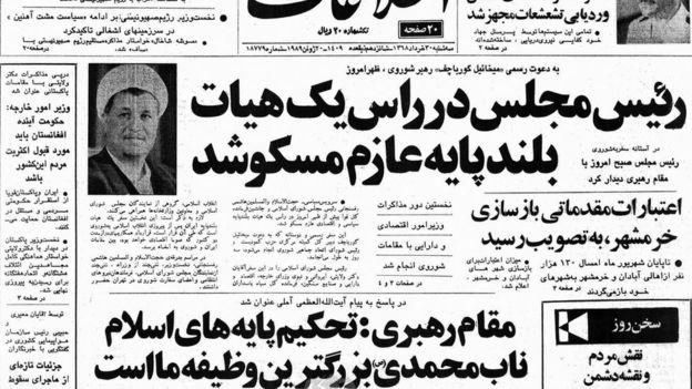 اطلاعات ۳۰ خرداد