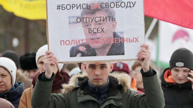 Марш памяти Борица Немцова в Екатеринбурге