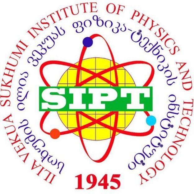Emblema del Instituto Ilia Vekua de Sujumi de Física y Tecnología (SIPT)