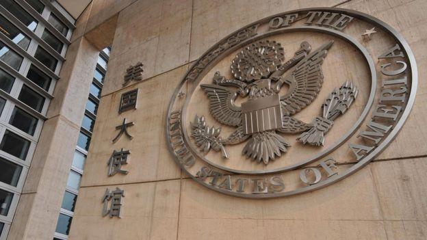 美国驻华大使馆(资料图片)
