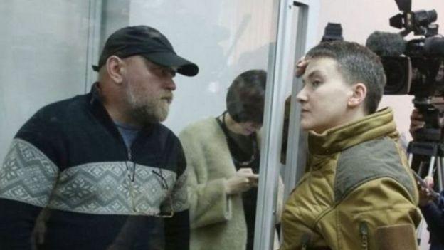 Володимир Рубан і Надія Савченко у суді