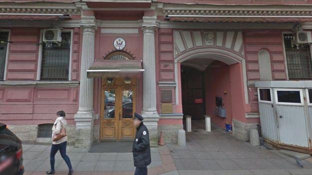 Генконсульство США в Санкт-Петербурге