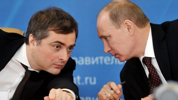 Господин Сурков является помощником Владимира Путина