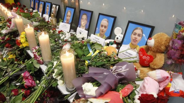 Мемориал жертвам в трагедии с украинским