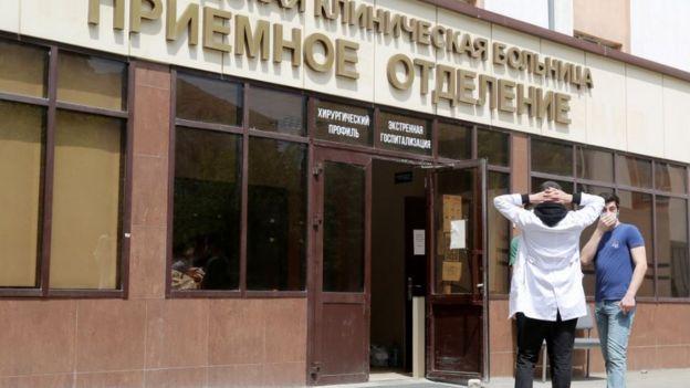 Городская клиническая больница №1 Махачкалы