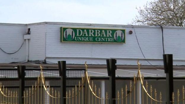 Darbar Unique Centre in Fenton