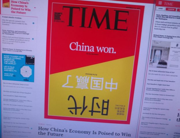 Time cover ahead of Trump's Asia trip: 'China won'