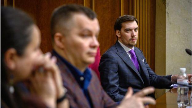 Гончарук, Милованов, Маркарова
