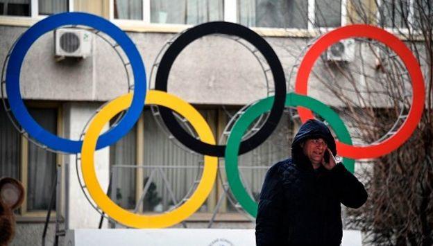 Rusia diganjar larangan berkompetisi dalam ajang olahraga utama dunia, seperti Olimpiade dan Piala Dunia, dalam empat tahun ke depan