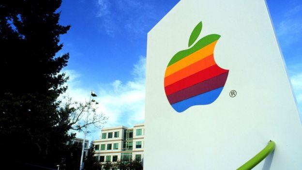 El corporativo de Apple