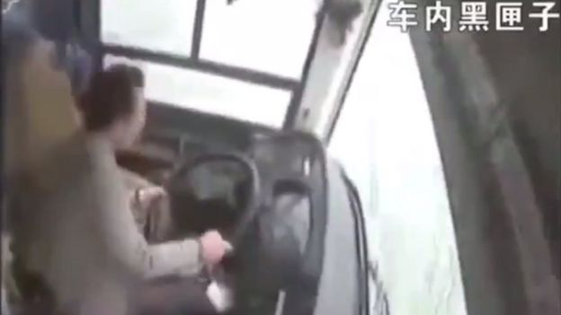 Security camera footage shows the driver swerving across the road