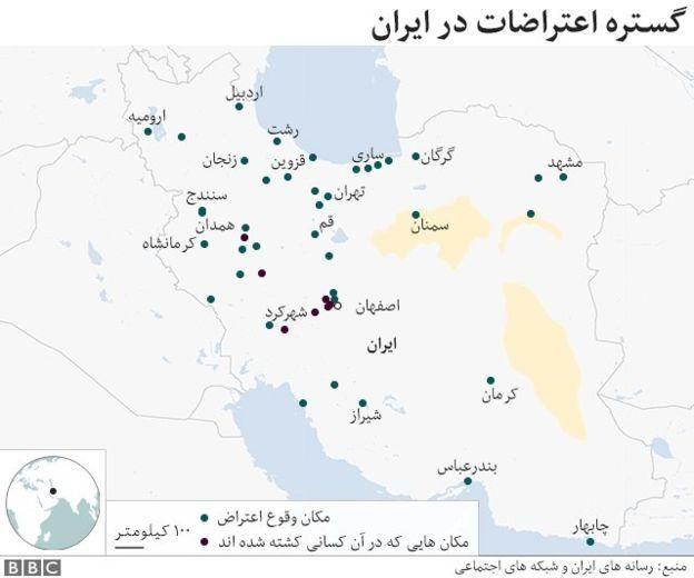 گستر هاعتراضات در ایران