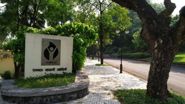 'রামভাউ মহালগি প্রবোধিনী'র সদর দফতর