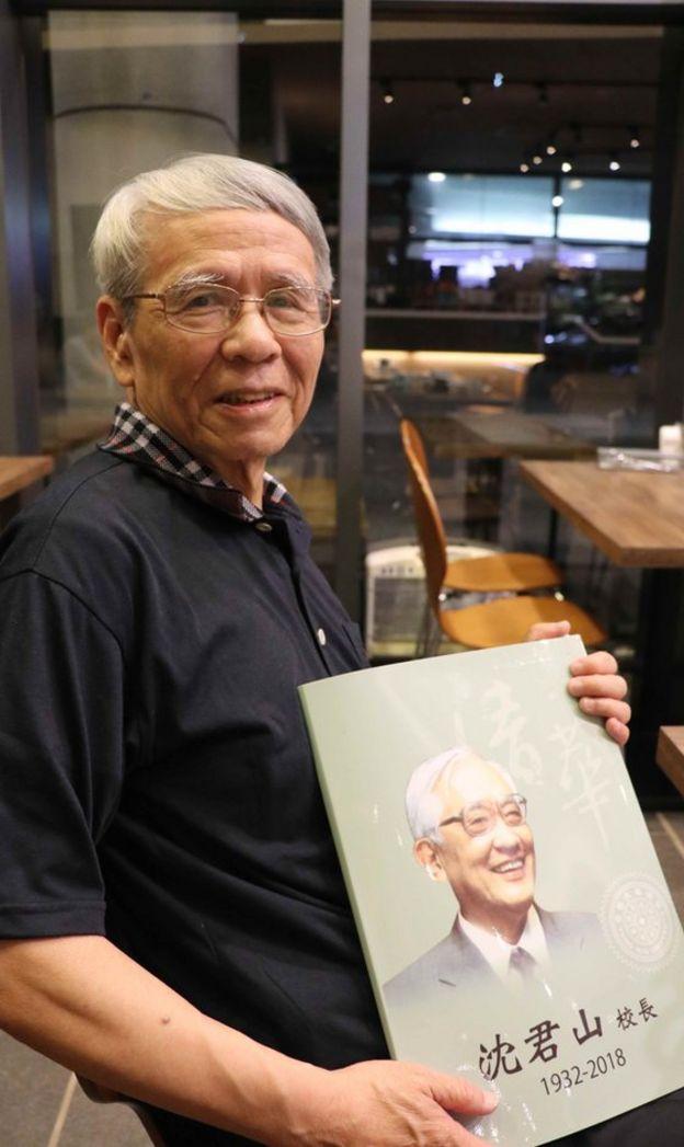 與沈君山相識40多年的退休教授蔣亨進,對於老友過去的豐功偉業仍歷歷在目。