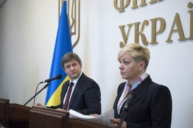 Данилюк Гонтарева