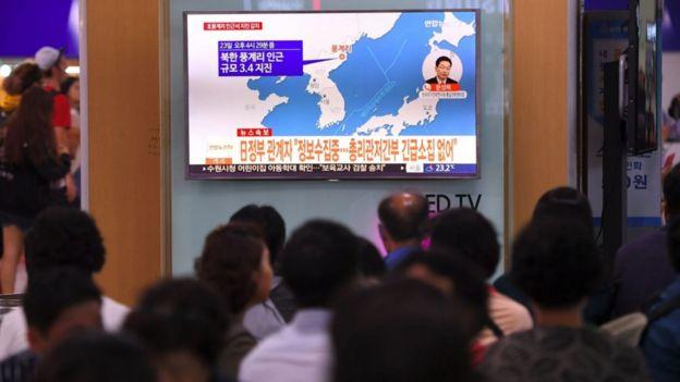 زلزال كوريا الشمالية