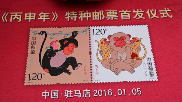 A stamp showing two baby monkeys