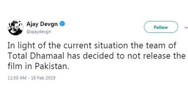 اجے دیوگن کی ٹویٹ کا عکس