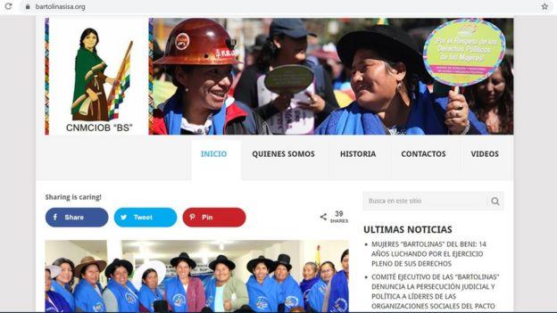 """Página web de la CNMCIOB """"BS"""""""
