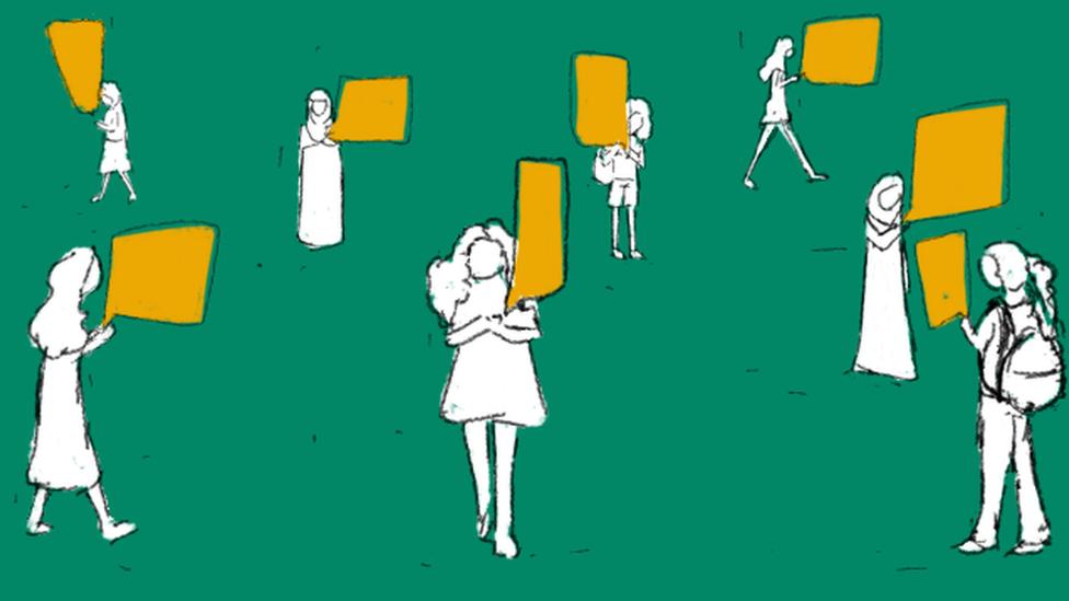 نساء وأجهزة موبايل