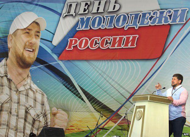 Ramzan Kadyrov speaking on Russian Youth Day, 2012