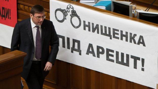 Депутат-беглец Онищенко оформляет гражданство Германии, - DW - Цензор.НЕТ 2222