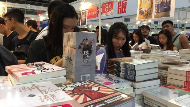 香港書展2018。