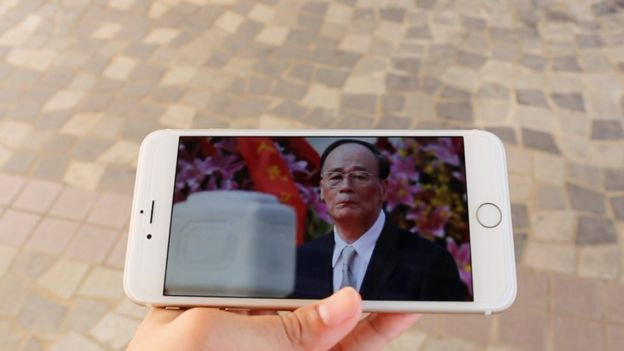 Wang qishan pic on iphone
