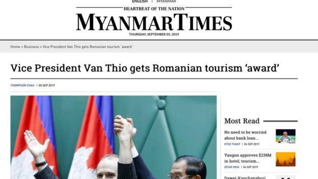 မြန်မာတိုင်းမ်(စ်) သတင်းဖော်ပြချက်
