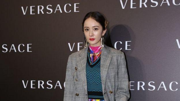 La actriz china Yang Mi