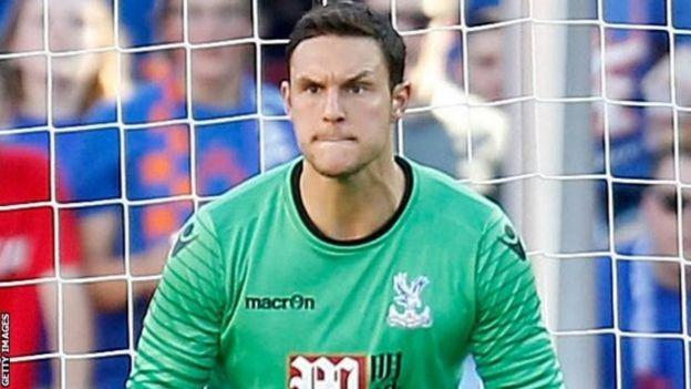 kipa wa Southampton Alex McCarthy