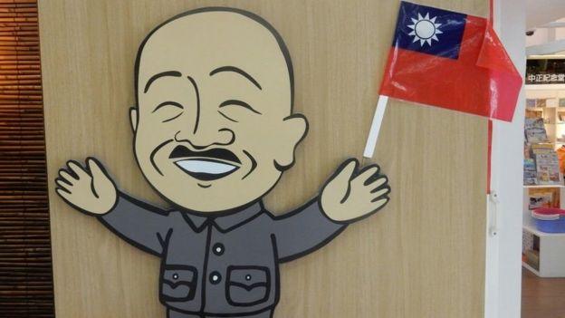 台北的中正紀念堂原先出售的萌版蔣介石公仔是熱門商品