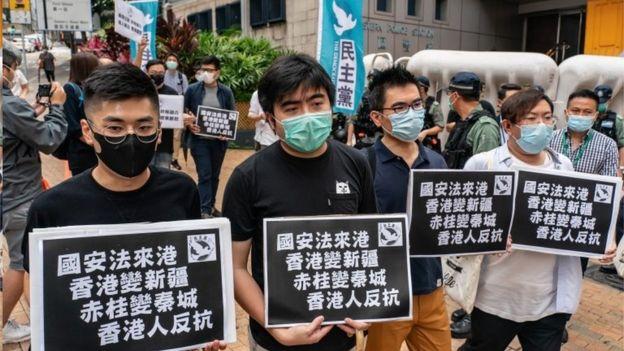 香港民主党发起示威抗议《国安法》。