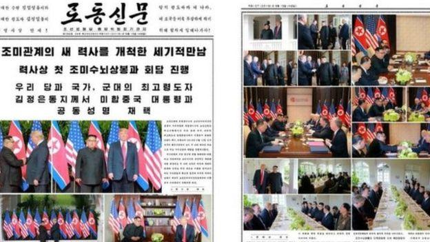 رسانههای دولتی کره شمالی
