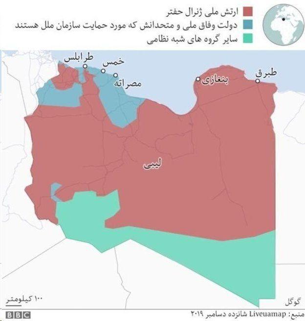نقشه لیبی