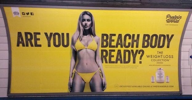 """Плакат 2016 года """"ВЫ готовы к пляжу?"""""""