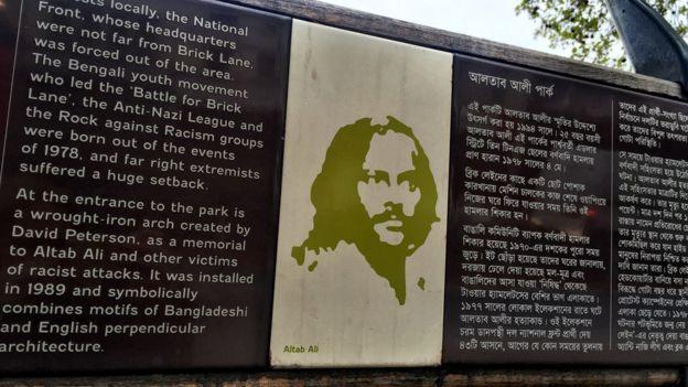 Ali Altab Memorial