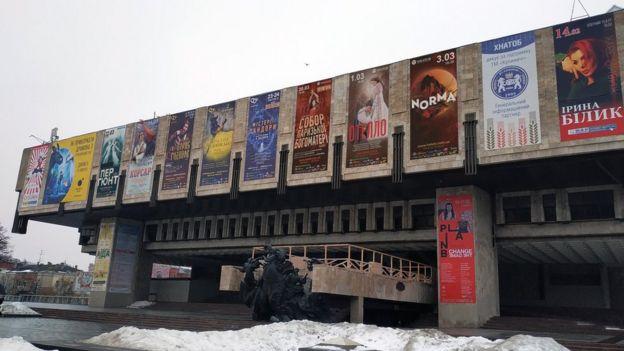 Харківський театр