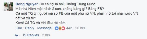 fb comment
