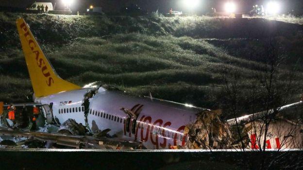 پیگاسز کا تباہ ہونے والا طیارہ