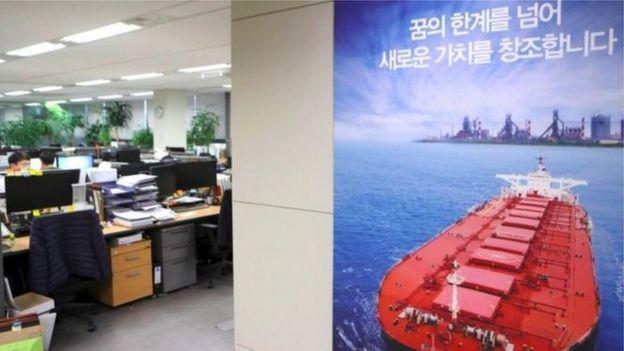 Pôster em escritório na sede da empresa, na Coreia do Sul