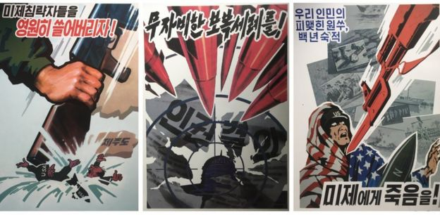 North Korean propaganda posters