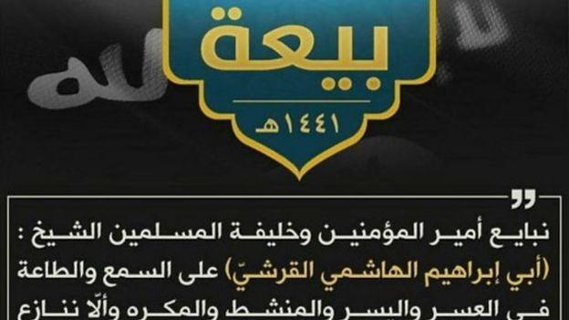 IŞİD taraftarları bağlılıklarını göstermek için bu fotoğrafı profil fotoğrafı yaptı