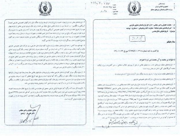 توضیحات وزارت دفاع و پشتیبانی نیروهای مسلح ایران