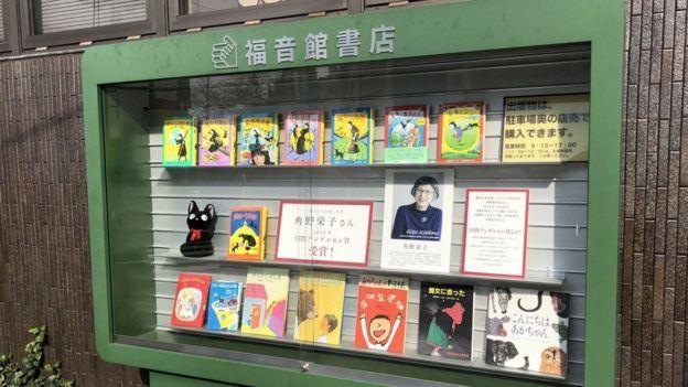 A display in front of Fukuinkan Shoten, Eiko Kadono's publishers