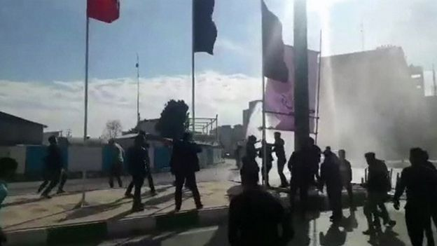 Social media image of protest in Kermanshah