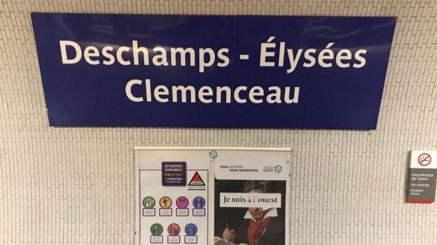 محطة مترو في باريس